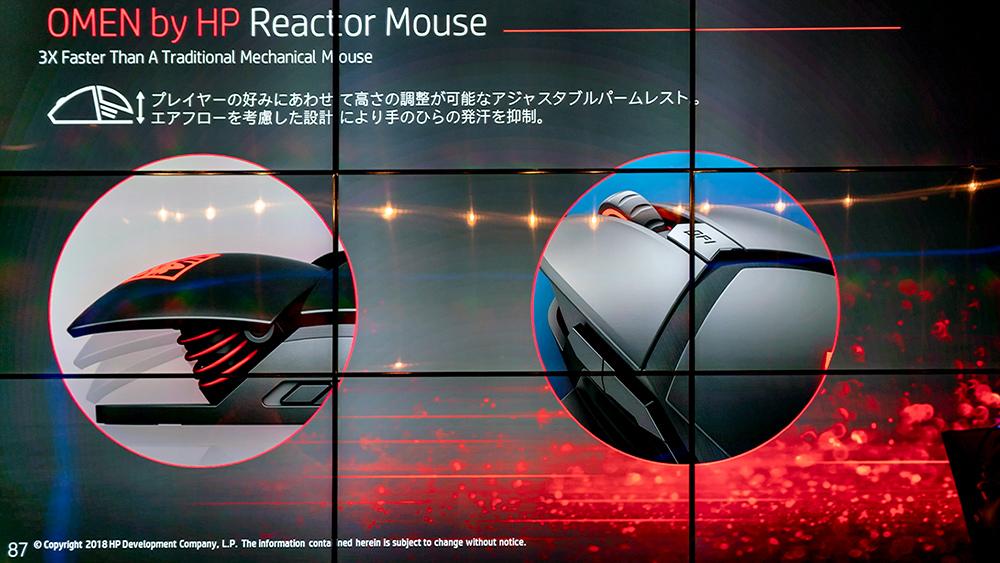 OMEN by HP Reactor マウス 詳細