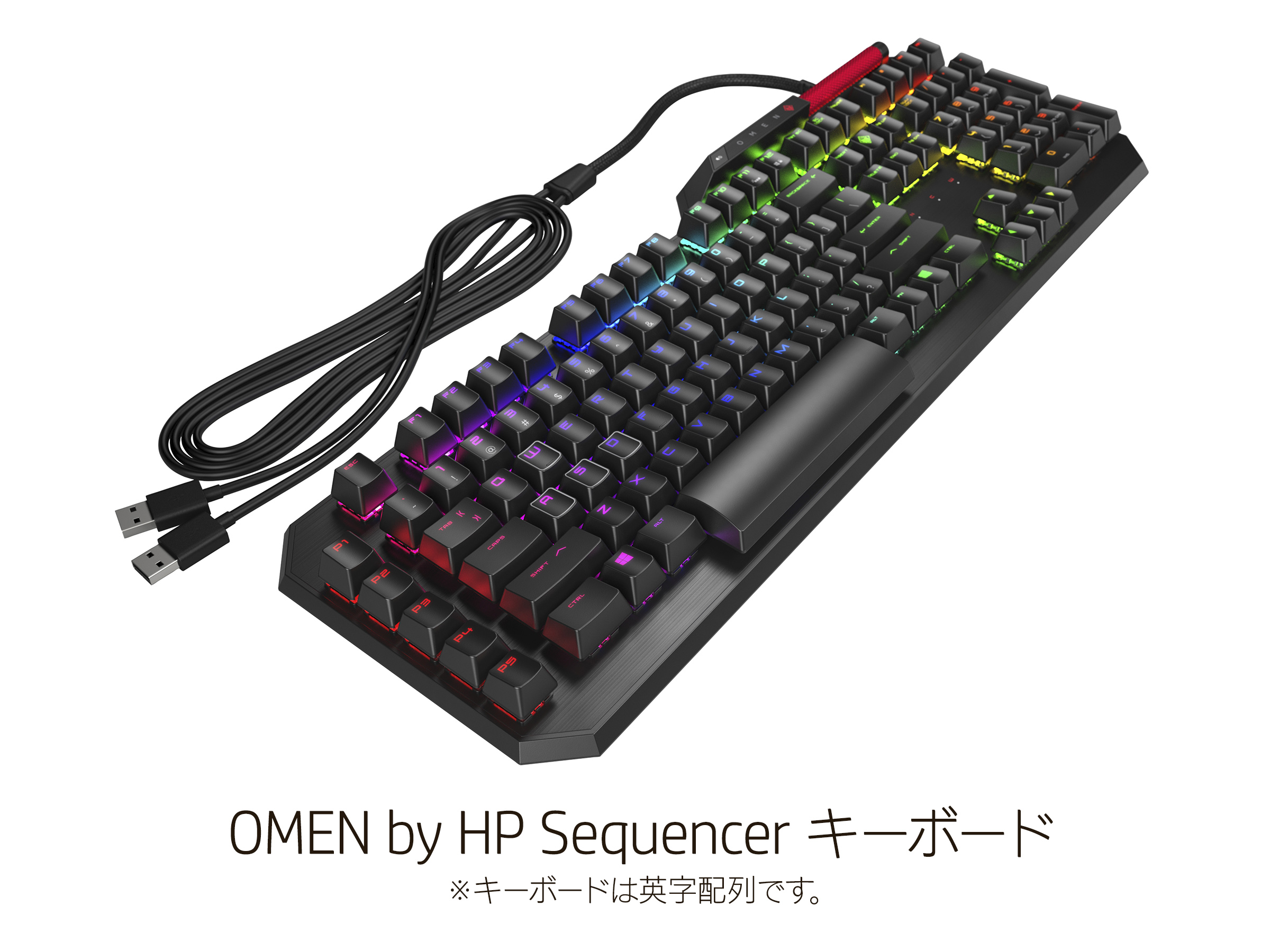 OMEN by HP Sequencer キーボード