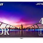 JAPANNEXT、4K IPSパネル搭載の75/86型モニターを発売、限定特価も開始