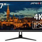 JAPANNEXT、Free Sync 2搭載4K HDR対応27型液晶「JN-IPS2702UHDR」を発売