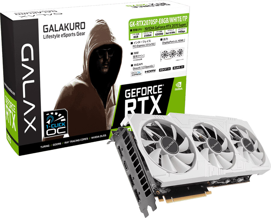GK-RTX2070SP-E8GB/WHITE/TP