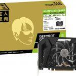 NVIDIA GeForce GTX 1660 搭載グラフィックボードが玄人志向より発売