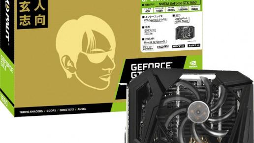 GF-GTX1660-E6GB/SF/P