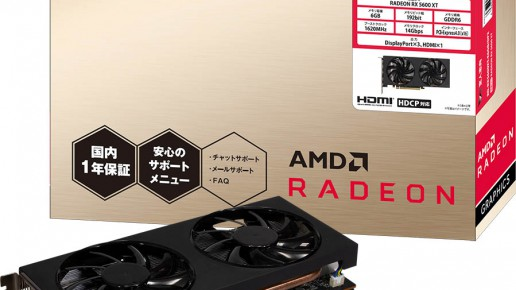 RD-RX5600XT-E6GB/DF2