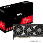 AMDより、最新アーキテクチャ「RDNA 2」を採用した新型GPU「Radeon RX 6800」シリーズがリリース