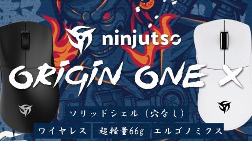 Ninjutso Origin One X